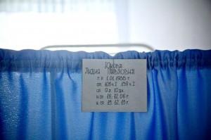 таблички, обозначающие койки в камере