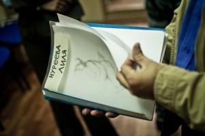 Лиля Нуриева в колонии раскрыла свой художественный талант. Теперь она мультипликатор